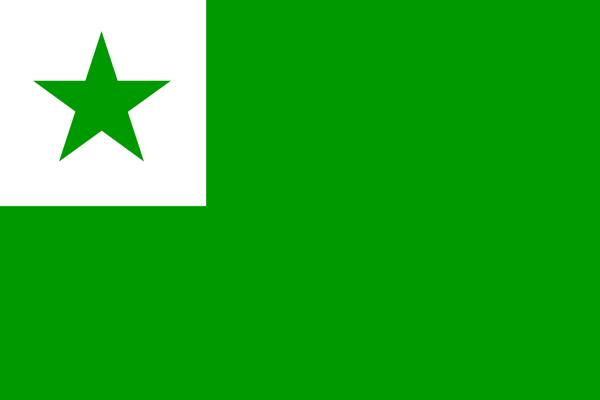 زبان اسپرانتو
