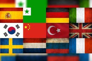 پرچم کشور ها