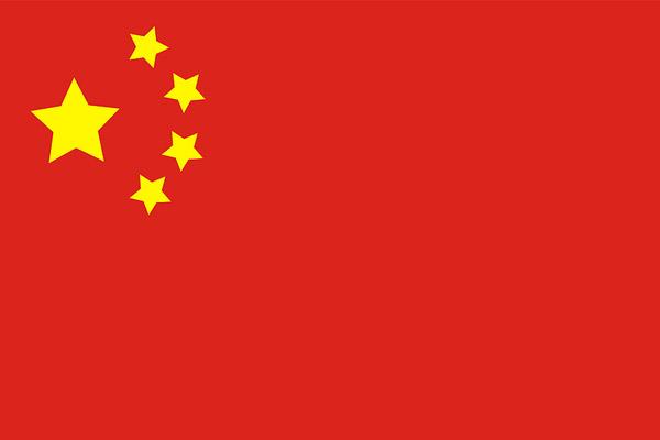 پرچم چین