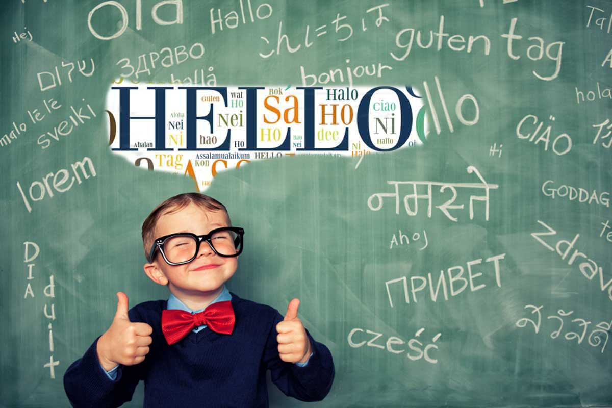 فراگیری زبان دوم